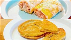 油酥饼&金枪鱼鸡蛋饼