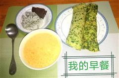 韭菜鸡蛋饼+南瓜奶汤