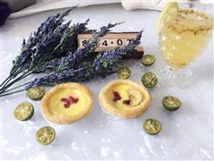 蔓越莓蛋挞-香蕉蛋挞