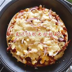 美式培根火腿披萨