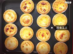简单易做的葡式蛋挞