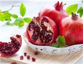 秋季水果 石榴有助预防的疾病