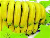 香蕉食疗功效多 通便防癌缓解眼睛不适药用食物