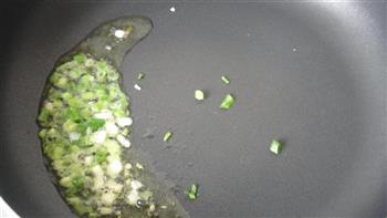 玉芙蓉烧麦的做法图解7