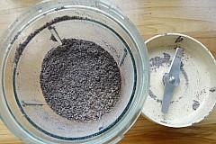 黑米红枣窝窝头的做法图解3