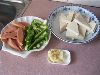 辣炒豆腐的做法图解2