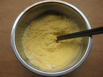 奶香玉米窝窝头的做法图解2