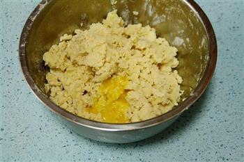 杏仁奶油西梅派的做法图解6