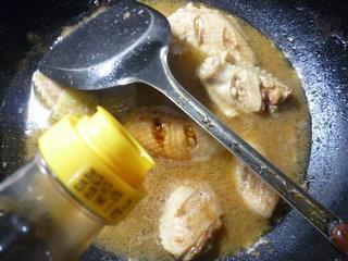沙茶酱烧鸡翅的做法步骤10