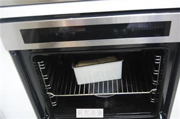 无糖全麦面包的做法图解8