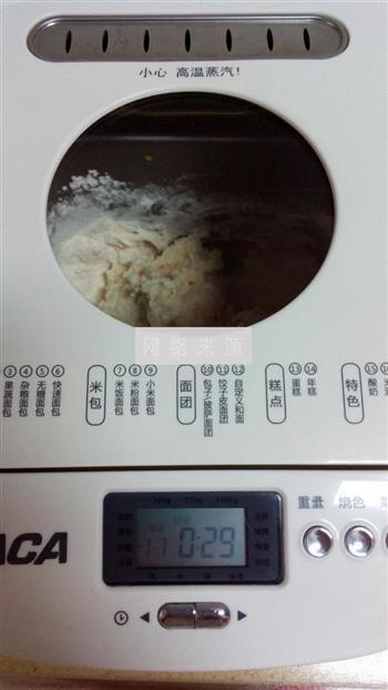 千岛香葱面包块的做法图解4