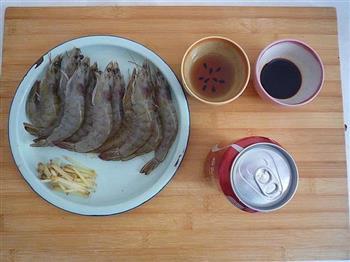 可乐烧虾的做法图解1