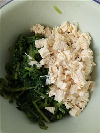 萝卜缨拌腐竹的做法图解8