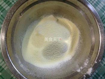 酸奶溶豆的做法图解2