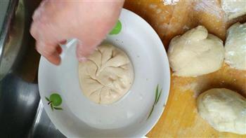 小烧饼的做法图解12