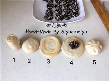 红糖芝麻酥饼的做法图解21