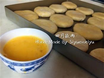 红糖芝麻酥饼的做法图解24