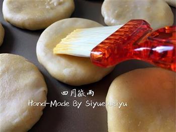 红糖芝麻酥饼的做法图解25