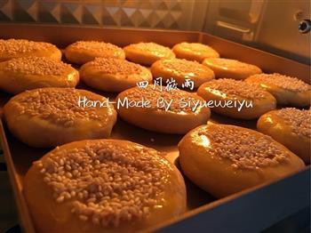 红糖芝麻酥饼的做法图解27