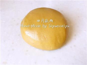 红糖芝麻酥饼的做法图解3