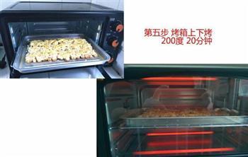 烤蛏子的做法图解5