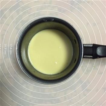 缤纷水果挞的做法图解14