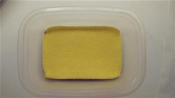 豆乳盒子注册免费送体验金平台的做法图解19
