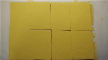 豆乳盒子注册免费送体验金平台的做法图解9