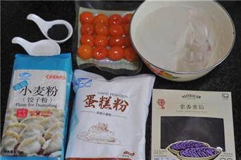 紫薯蛋黄酥的做法图解1