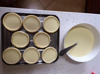蛋挞的做法图解5