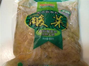 台湾刈包-中华汉堡的做法图解1
