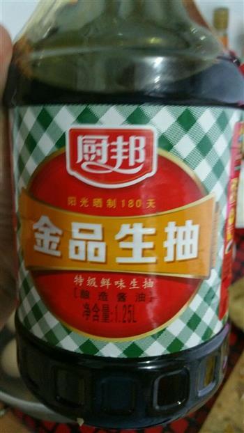 茶叶蛋的做法图解6