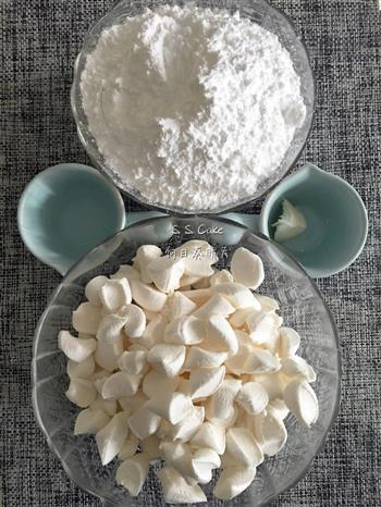 自制翻糖-简易版翻糖膏的做法图解1
