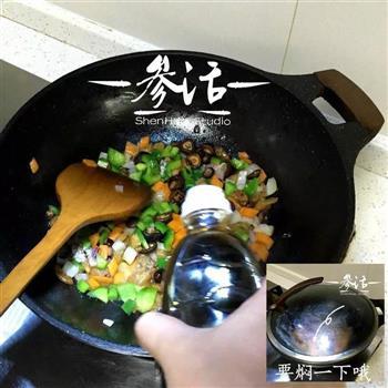 海参炒饭的做法图解3