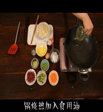 家常什锦炒饭的做法图解4
