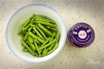 榄菜豆角的做法图解1