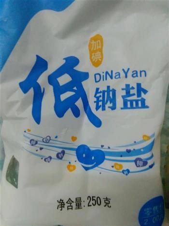 第一次炒花生米的做法图解3