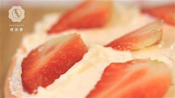 草莓奶油注册免费送体验金平台—迷迭香的做法图解13