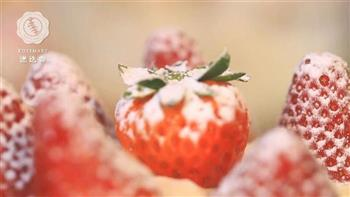 草莓奶油注册免费送体验金平台—迷迭香的做法图解16