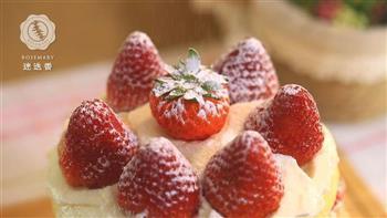 草莓奶油注册免费送体验金平台—迷迭香的做法图解17