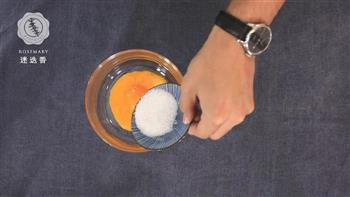 草莓奶油注册免费送体验金平台—迷迭香的做法图解2