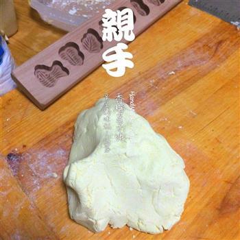 香糯南瓜莲子饼的做法图解11