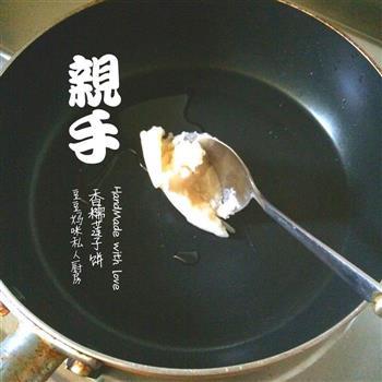 香糯南瓜莲子饼的做法图解5