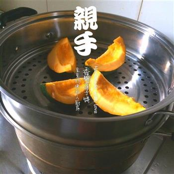 香糯南瓜莲子饼的做法图解8