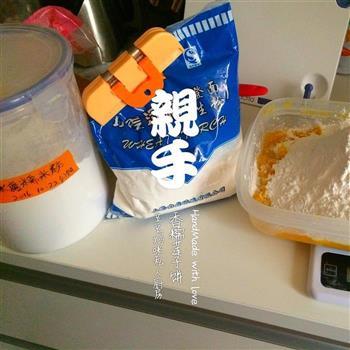 香糯南瓜莲子饼的做法图解9