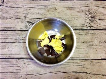 巧克力落叶2018新开户送体验金的做法图解1