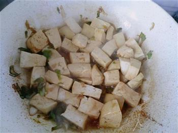 葱油豆腐的做法图解4