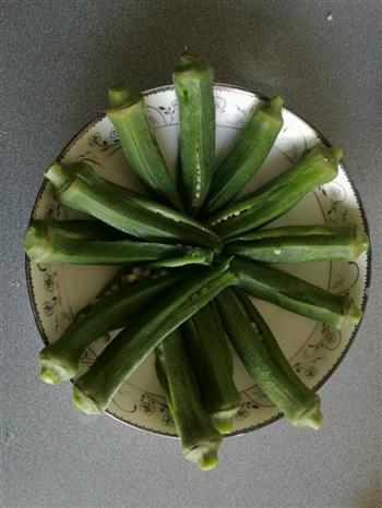 凉拌秋葵的做法图解1