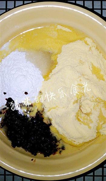 奶香蔓越莓窝窝头的做法图解3
