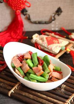 四季平安豆